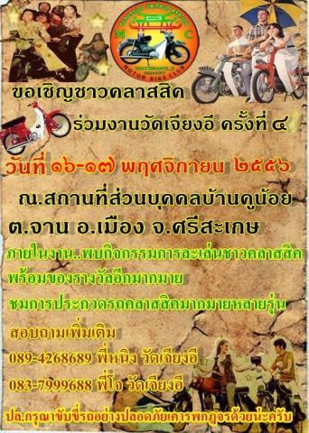Name:  564069_552405201498209_394005669_n.jpg Views: 16 Size:  52.5 KB