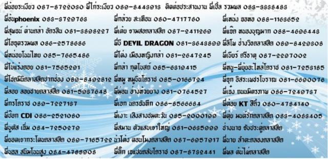 Name:  311795_287241841305225_100000582338938_1136195_883794167_nv.jpg Views: 2554 Size:  54.7 KB