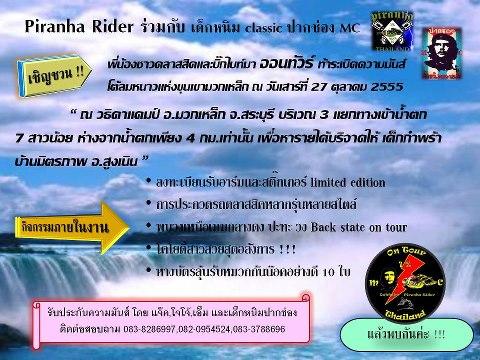 Name:  557224_359720390776355_334836828_n.jpg Views: 45 Size:  61.7 KB