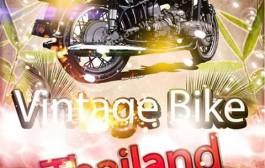 งานครบรอบ 10 ปี Vintage Bike Thailand