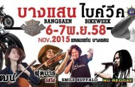BANGSAEN BIKE WEEK 2015
