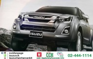 New ISUZU D-MAX 1.9 2015 Minor change