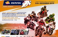 Repsol Riding Academy & Track Day