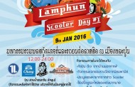 Lamphun Scooter Day 2016