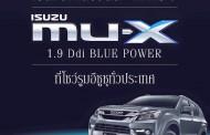 Isuzu MU-X  1.9 / 3.0 Ddi Blue Power