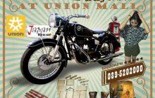 งาน Vintage Style Buy&Sell