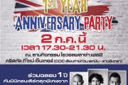 Scomadi 1st Year Anniversary Party