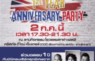 Scomadi 1st Year Anniversary Party