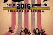 Vintage Racing Thailand 1st
