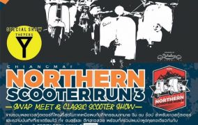NORTHERN SCOOTER RUN 3