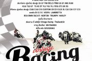 Vintage Racing Thailand 1st