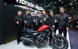 New Honda Rebel