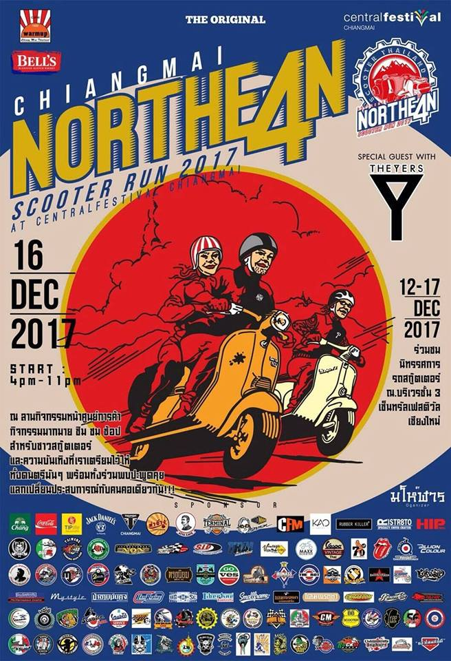 Chiangmai Nothern Scooter Run 4 ปี 2017