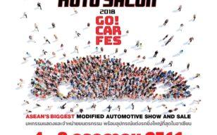งาน Bangkok International Auto Salon 2018