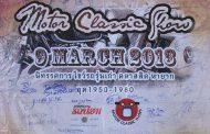 VDO Motor Classic Show Vol.01