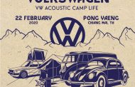 NORTHERN VOLKSWAGEN : ACOUSTIC CAMP LIFE 2020
